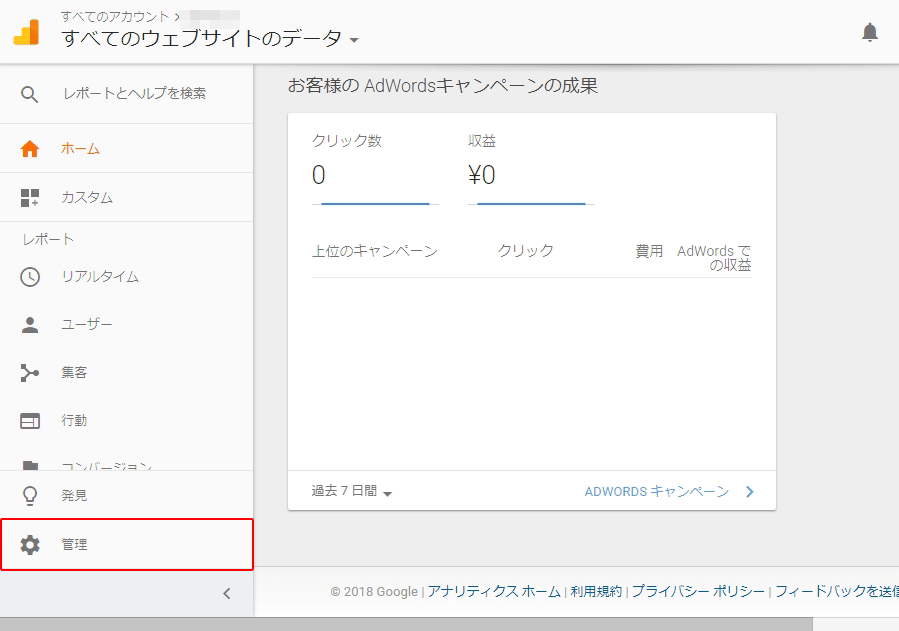 MW WP FORM目標設定手順04